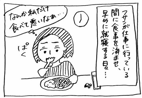 IMG_9425