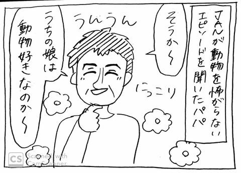 IMG_2967