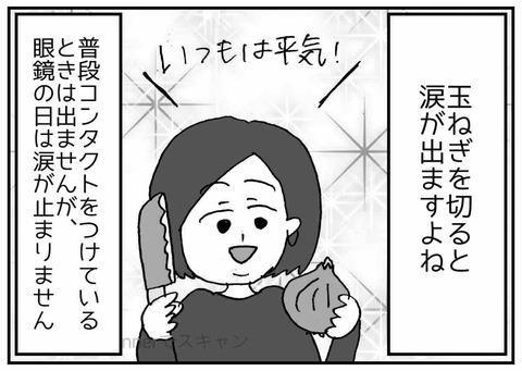 IMG_2968