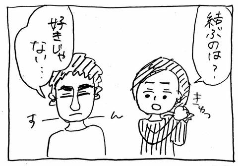 IMG_8968