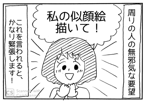 IMG_5052