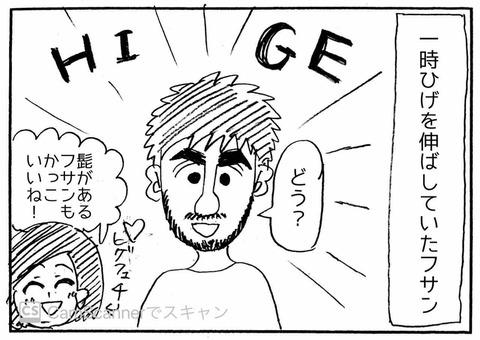 IMG_0154