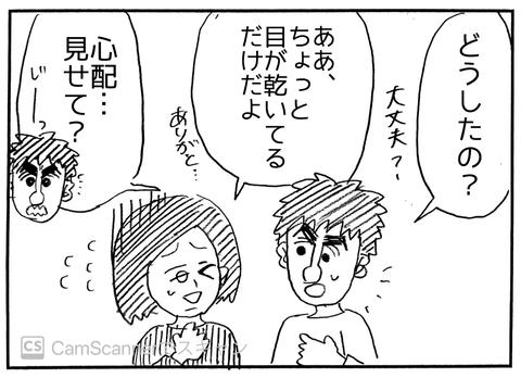 IMG_7205
