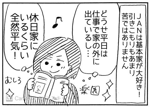 IMG_5806
