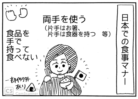 IMG_4647