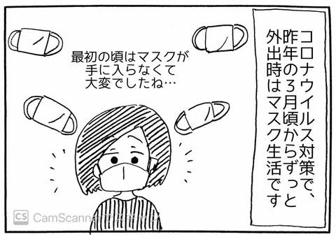 IMG_9407