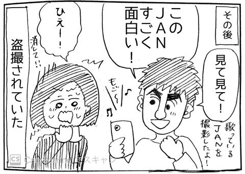 IMG_7380