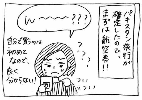 IMG_9968