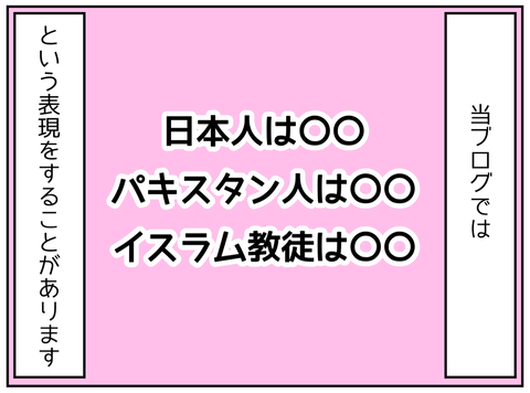 IMG_5126