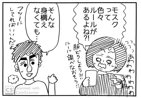 IMG_4313