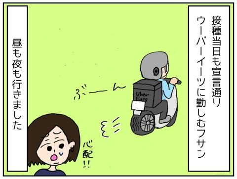 IMG_4870