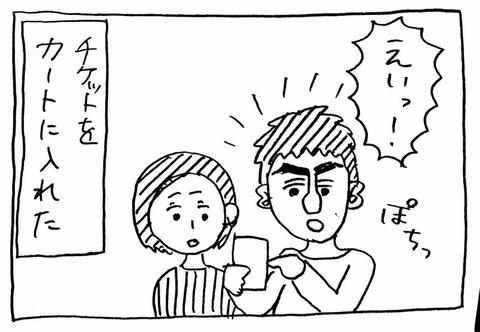 IMG_9782