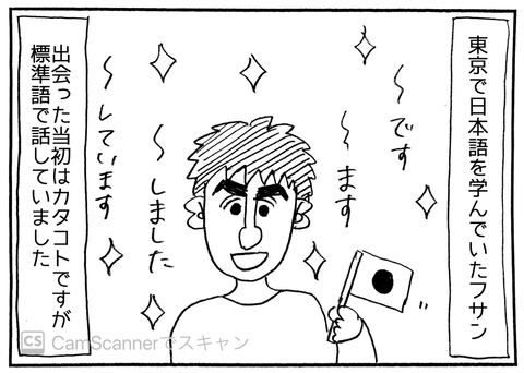 IMG_6761