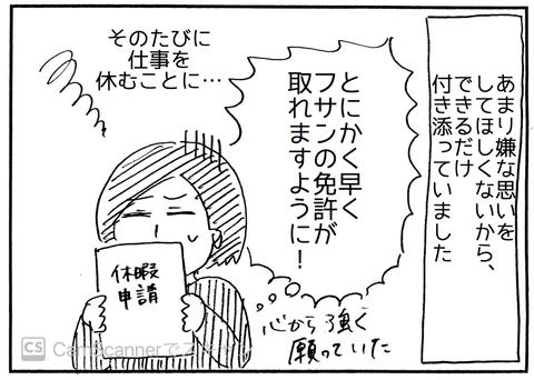 IMG_7763
