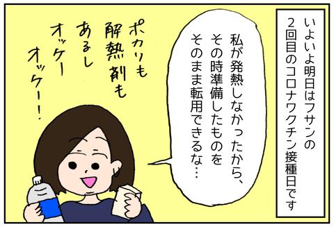 IMG_4837