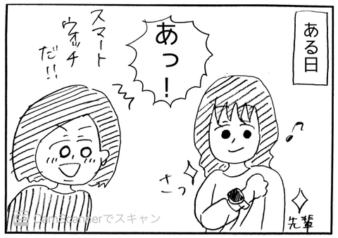 IMG_5932