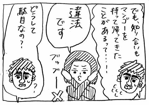 IMG_2075