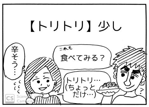 IMG_4830