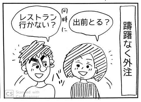 IMG_4092