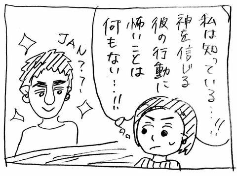 IMG_8628