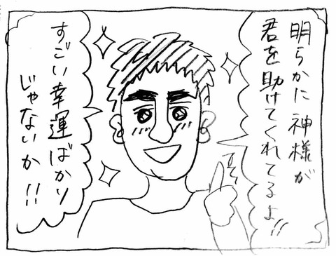 IMG_8617