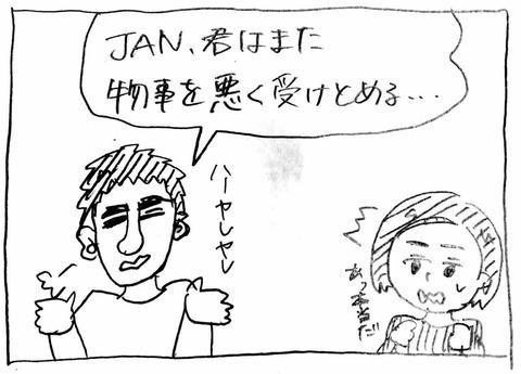 IMG_8616