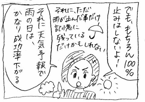 IMG_8479