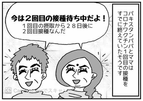 IMG_2860
