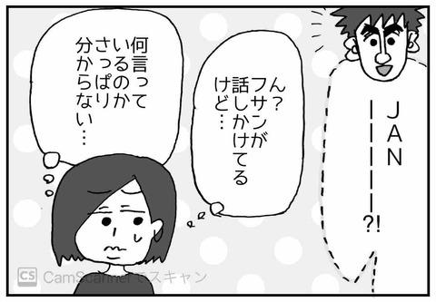 IMG_2791
