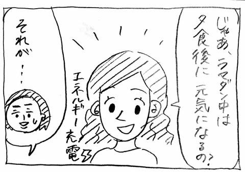 IMG_9259