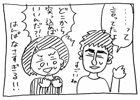 IMG_2323