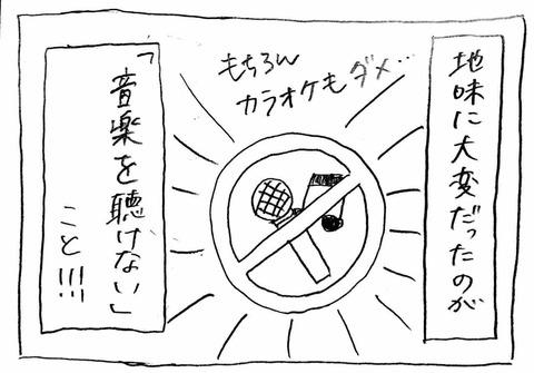 IMG_9315