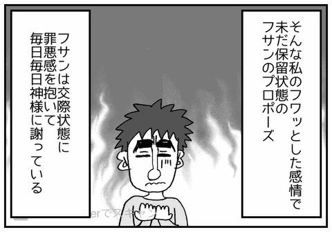 IMG_1127
