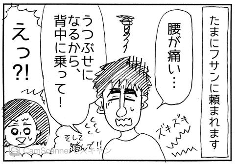 IMG_7258
