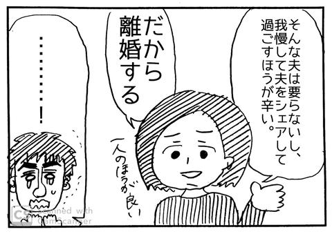 IMG_3542