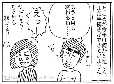 IMG_6184