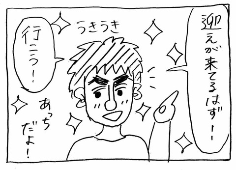 IMG_2468