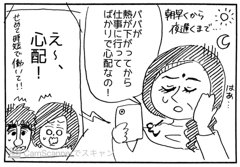 IMG_6679