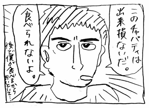 IMG_8877