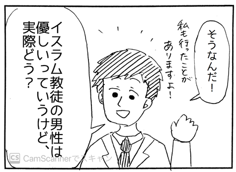 IMG_6656