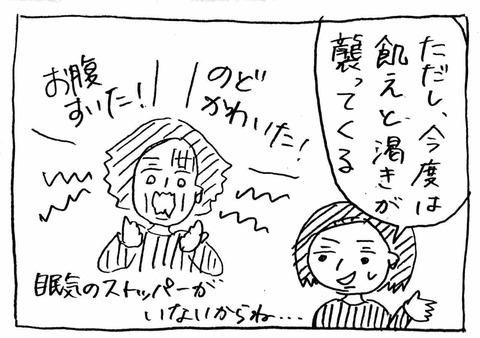 IMG_9277