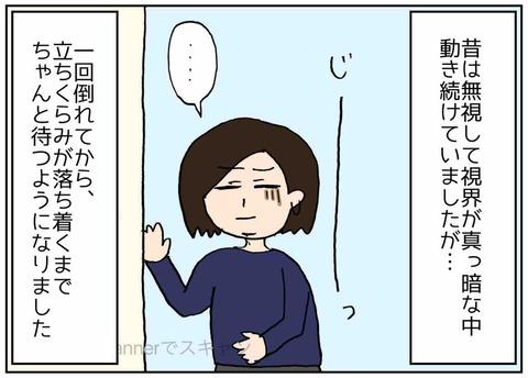 IMG_3700