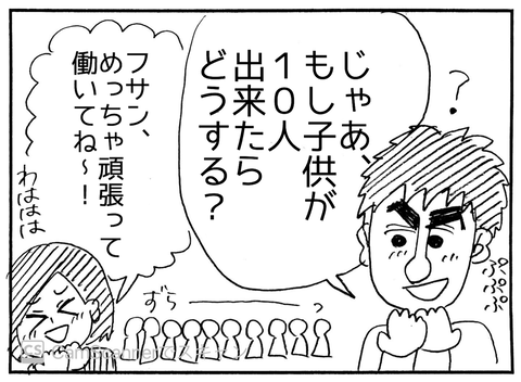 IMG_5640