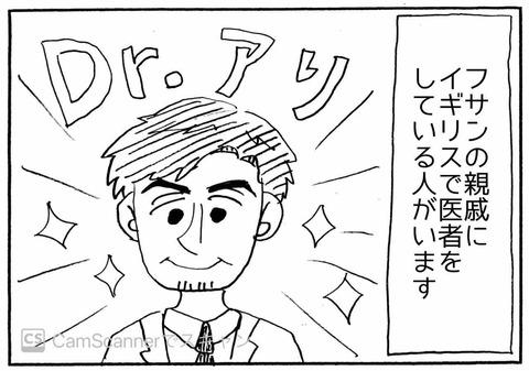 IMG_0525