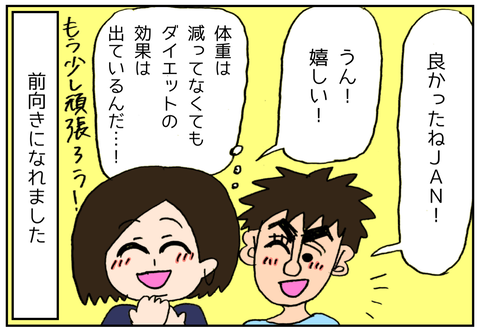 IMG_4741