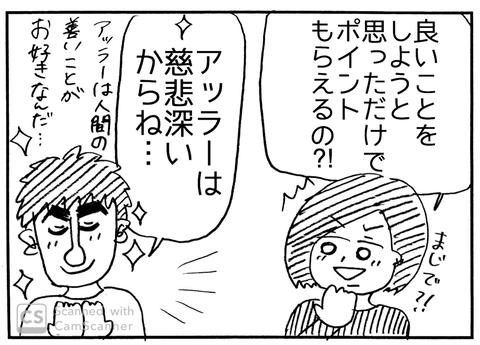 IMG_4713
