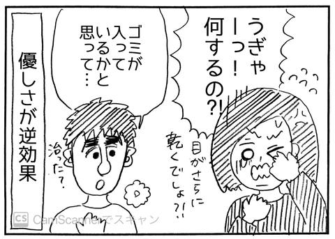 IMG_7207