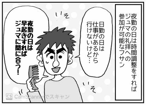 IMG_2001