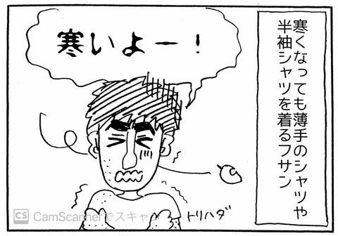 IMG_9463