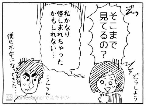 IMG_9748